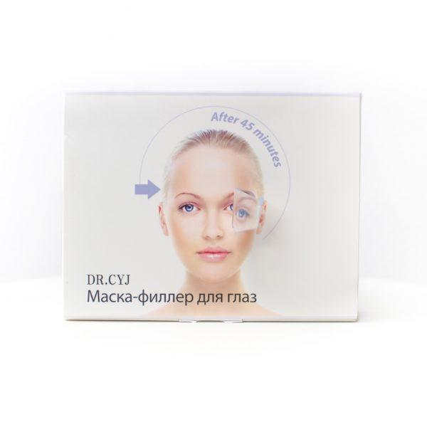 DR.CYJ Eye Filler Mask - Маска-Филлер для глаз