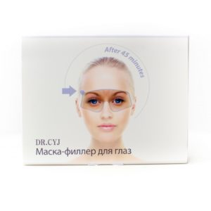 DR.CYJ Eye Filler Mask - Маска-Филлер для глаз